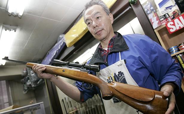 Japan gun free