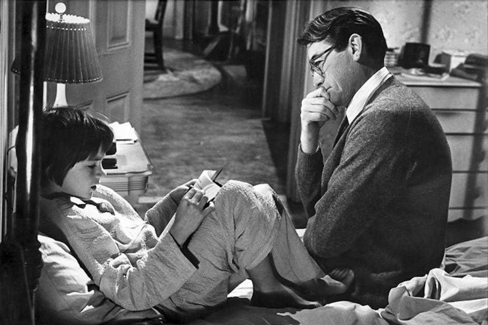 Leadership of Atticus Finch Essay