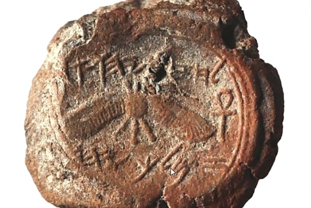 Seal Of Righteous King Hezekiah Found