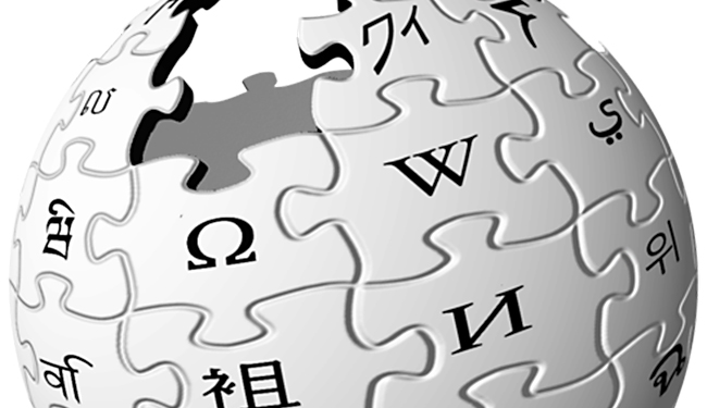Essay wikipedia search in english
