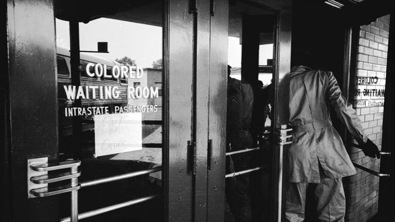 Colored Waiting Room door