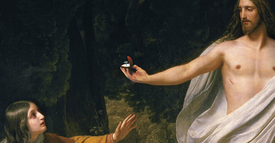 db4cb493544c6a The Curious Case of Jesus s Wife - The Atlantic