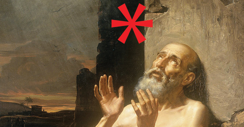 The Book of Job in a New Light - The Atlantic