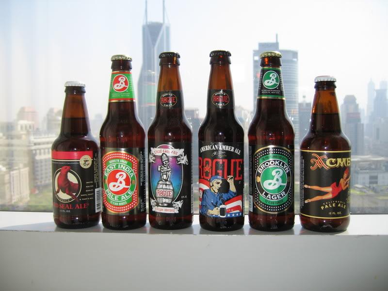 Beer Skyline