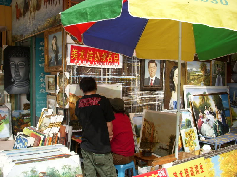 http://i142.photobucket.com/albums/r96/jfallows/DSCN0047.jpg