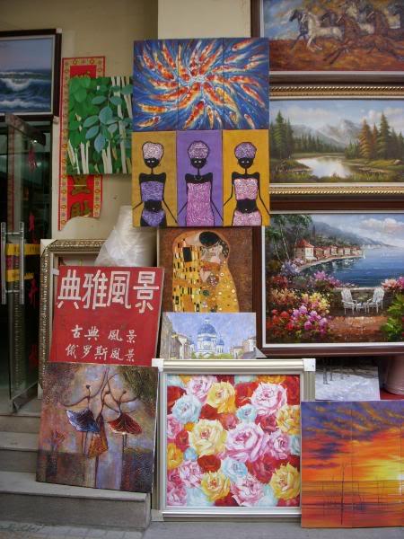 http://i142.photobucket.com/albums/r96/jfallows/DSCN0059.jpg