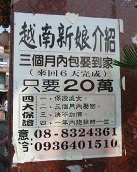 Image result for taiwan foreign brides fraud