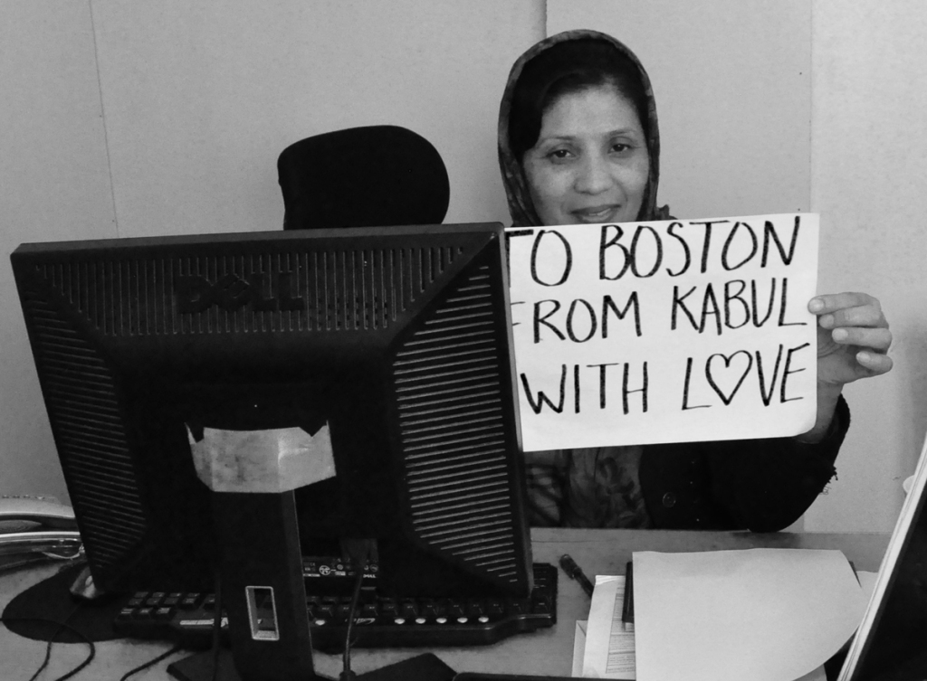 To Boston. From Kabul. With Love. 2
