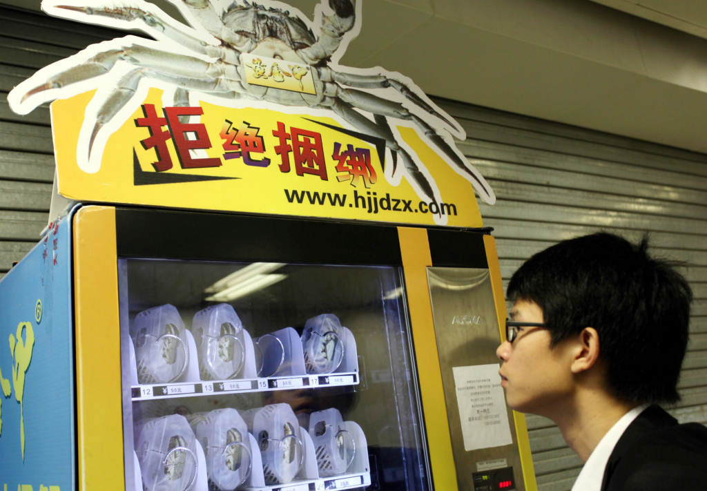 China S Newest Innovation Live Crab Vending Machines The