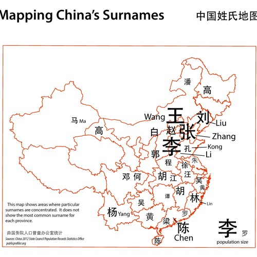 How Maps Unlock The Mysteries Of Chinese Names The Atlantic
