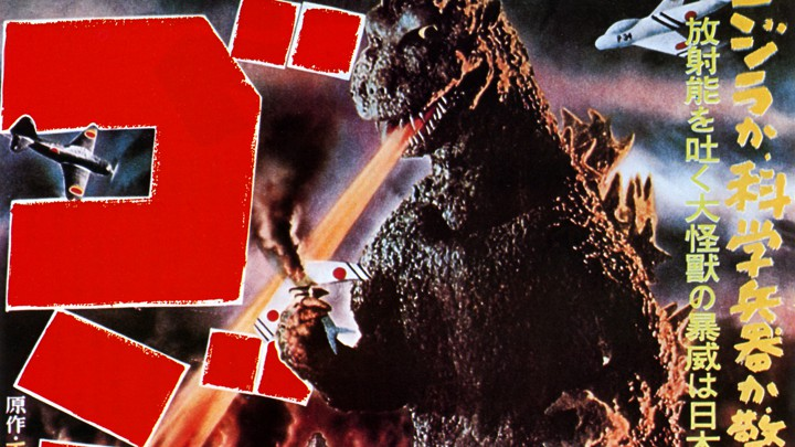 Why You Should Watch the (Actual) Original Godzilla - The