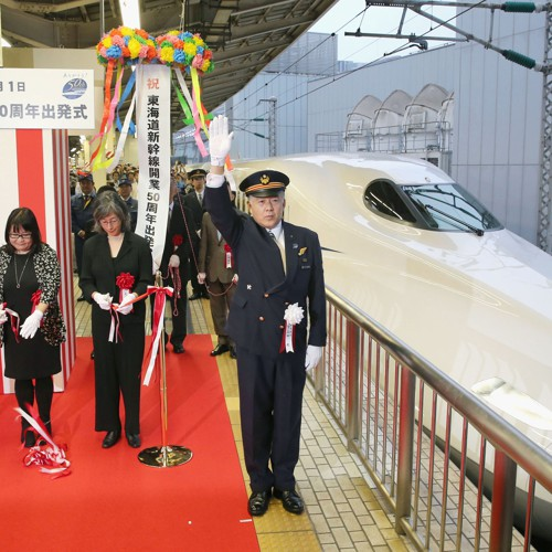 What 50 Years of Bullet Trains Have Done for Japan - The Atlantic
