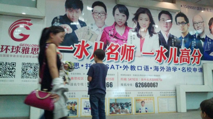 What Students in China Have Taught Me About U S  College