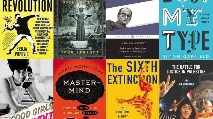 1book140 vote for a nonfiction book to read in march the atlantic random house penguin books gotham publicaffairs henry holt and co haymarket books malvernweather Choice Image