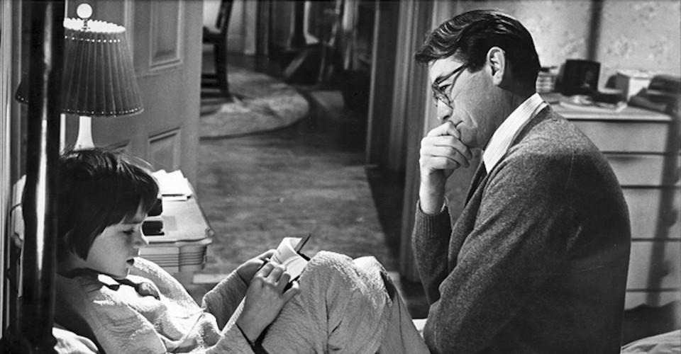 Atticus finch bravery essay