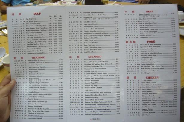 Chinese Food Kent Ohio