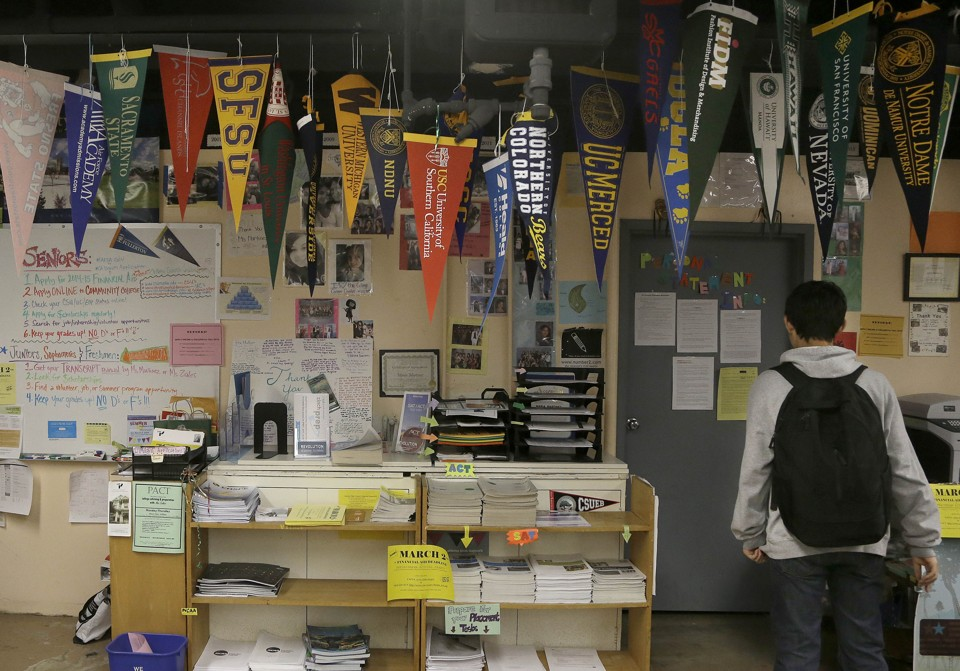 Do high schools impact your acceptance rate?