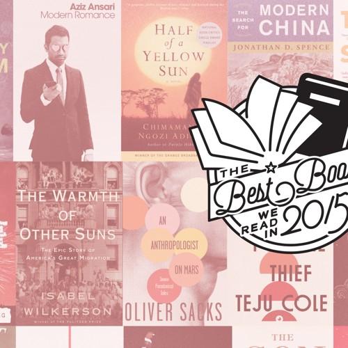 The Best Books Atlantic Staffers Read In 2015 The Atlantic