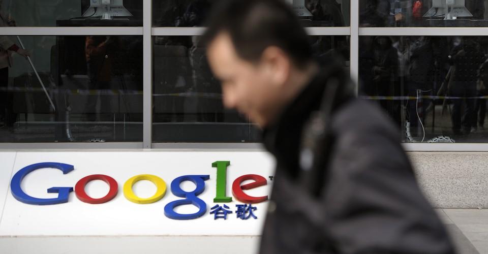 Ketomob haker facebook in china