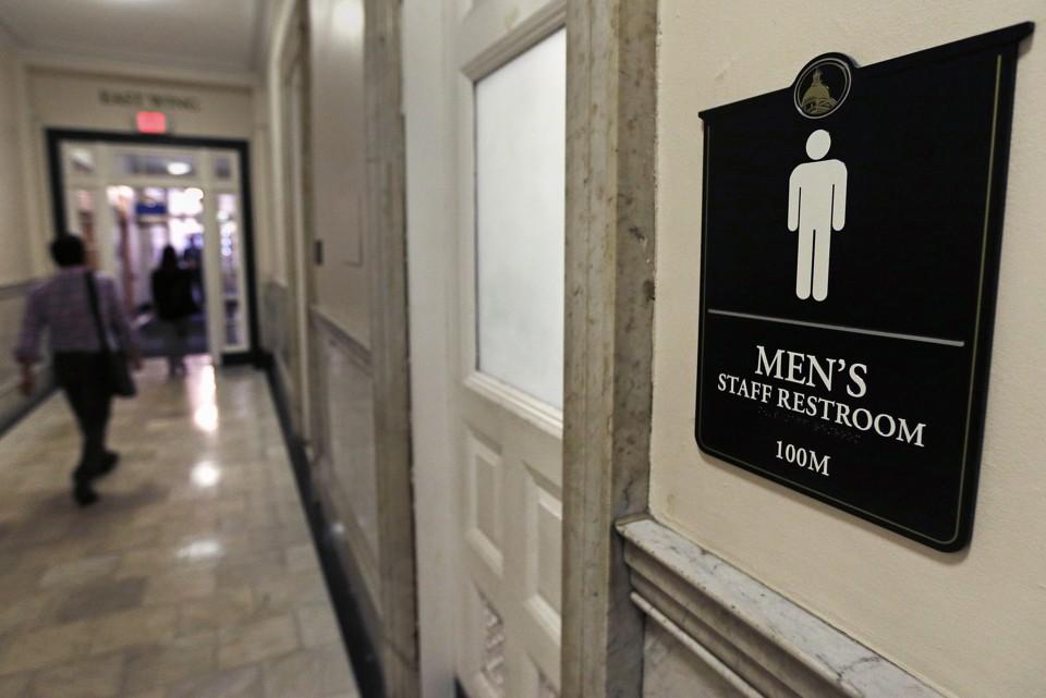 Gay Bathrooms 87
