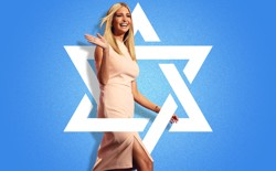 Ivanka Trump and a Star of David