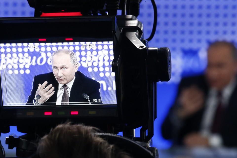 Russian Media 112