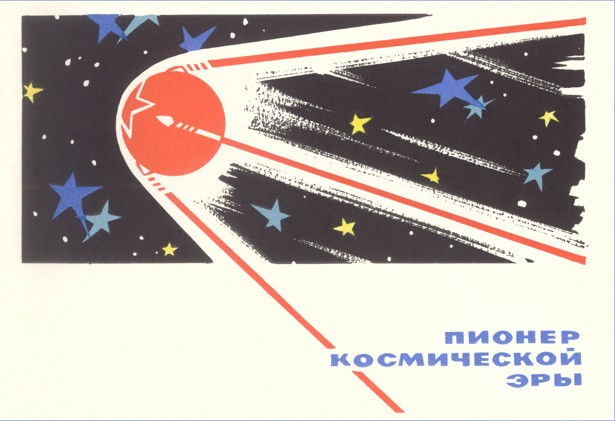 "A stylized poster of Sputnik that reads ""pioneer of the cosmic era."""