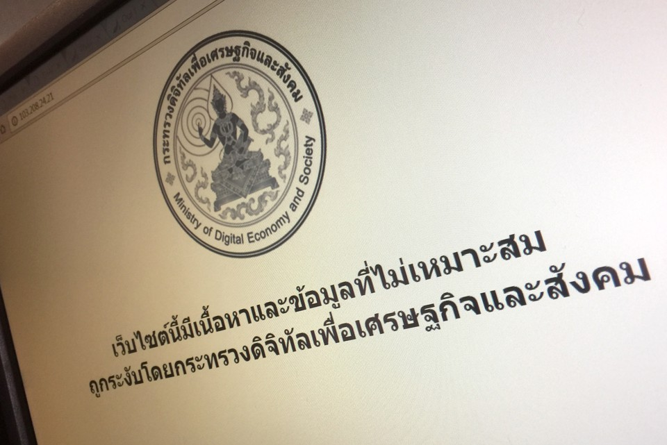 "A blocked website shows a notice from Thailand's government: ""This website contains content and information that is deemed inappropriate. It has been censored by the Ministry of Digital Economy and Society."""