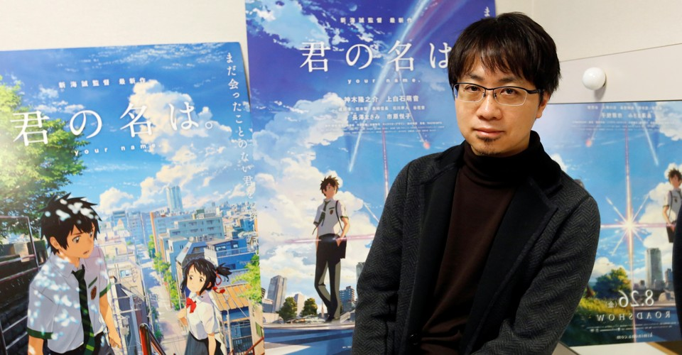 How 'Your Name' Became Japan's Biggest Movie in Years - The