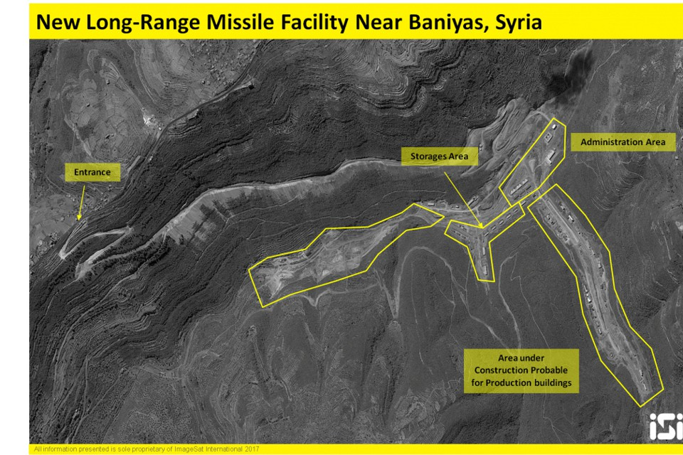 A satellite image that shows a purported missile factory in Syria