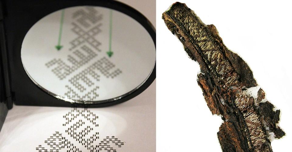 """Kata """"Allah"""" dalam aksara Arab yang ditemukan pada pita kostum khas Viking kuno (kedit: Annika Larsson, via The Atlantic)"""