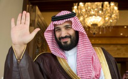 Mohammed bin Salman waves in Riyadh, Saudi Arabia.