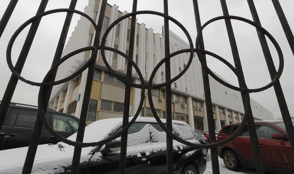 The Russian Olympic Committee headquarters in Moscow