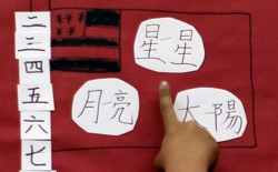 A child's drawing of the American flag is depicted alongside Chinese characters