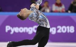 Adam Rippon skating