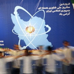 Dancers perform during an event to mark Iran's National Day of Nuclear Technology in Tehran.