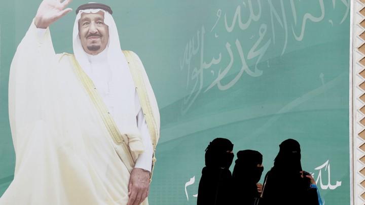 Saudi Arabia's Dark Nationalism - The Atlantic