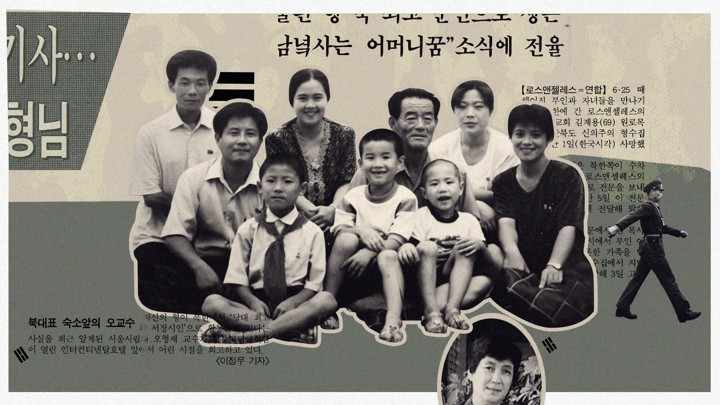 f5ea1aefa The Unbelievable Story of North Korea s Most Celebrated Propagandist ...