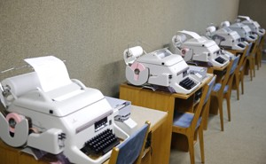 A row of fax machines