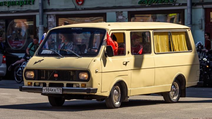 "A RAF 2203 van, or ""Rafik"""