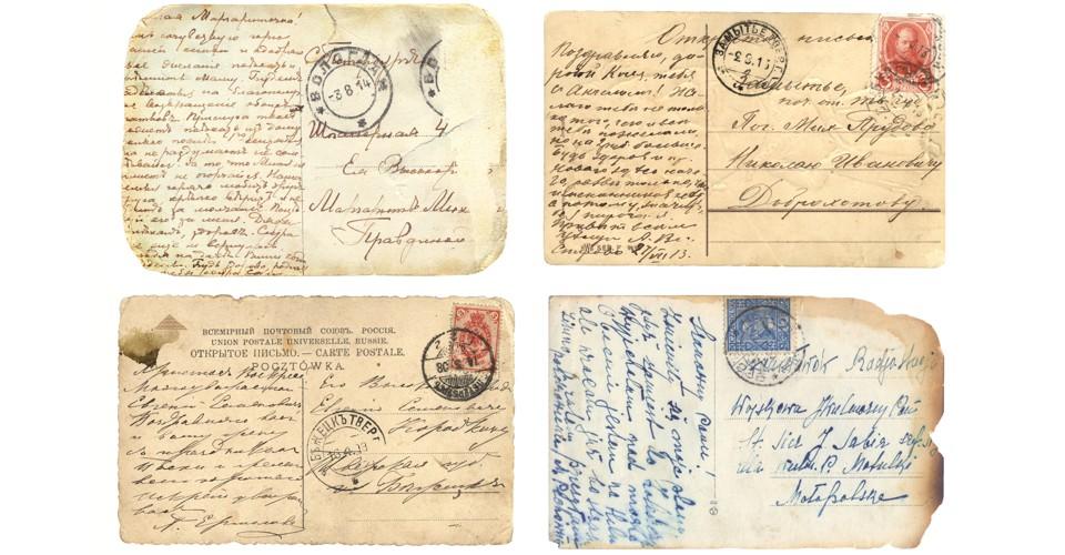 Is DNA Left on Envelopes Fair Game for Testing?