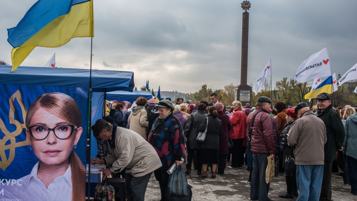 People attend a rally in support of Tymoshenko in eastern Ukraine.
