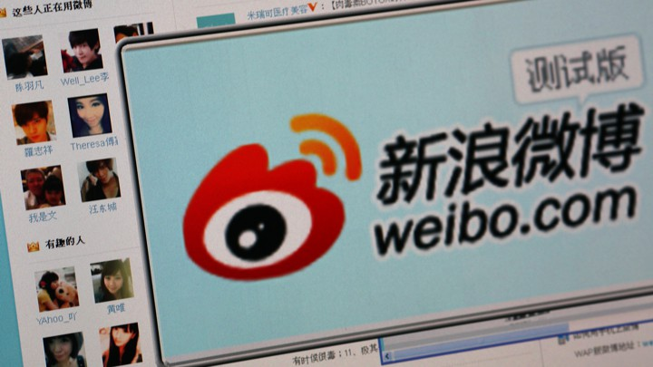Weibo's 2011 interface