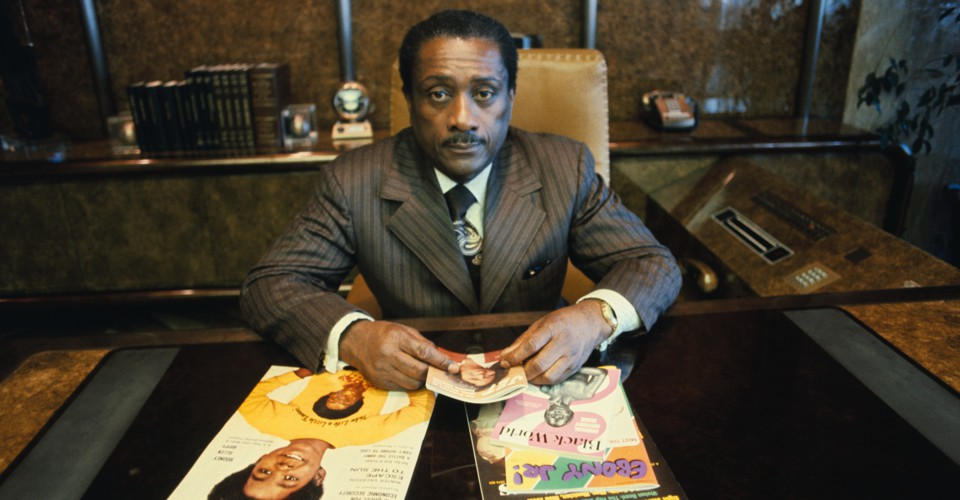Archive Ebony Magazine Photos