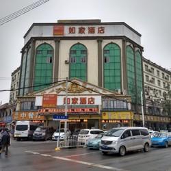 Yuancheng's headquarters in Wuhan, China