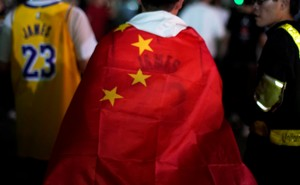 Basketball fans with Chinese flag