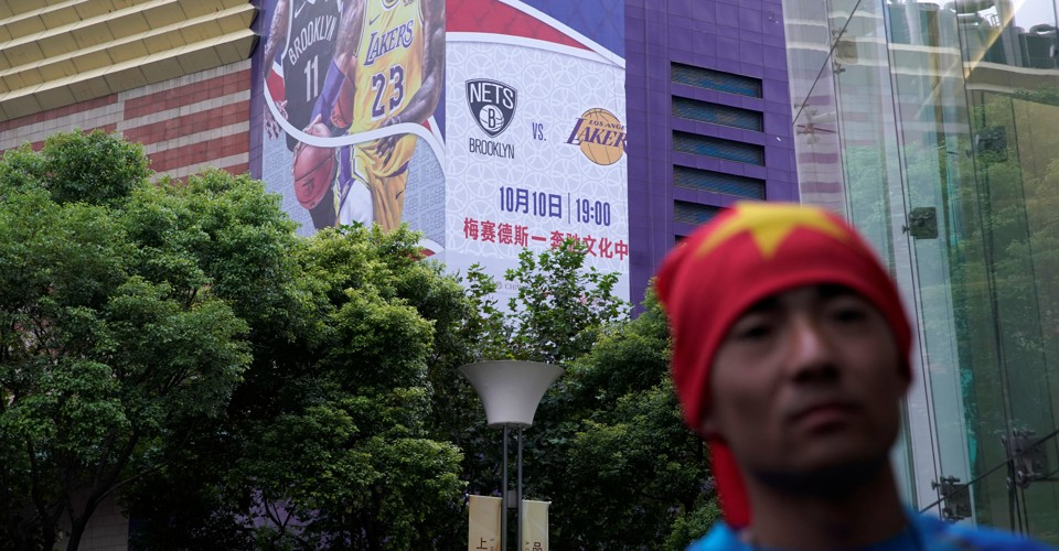 China's Might Claims Another Victim—the NBA