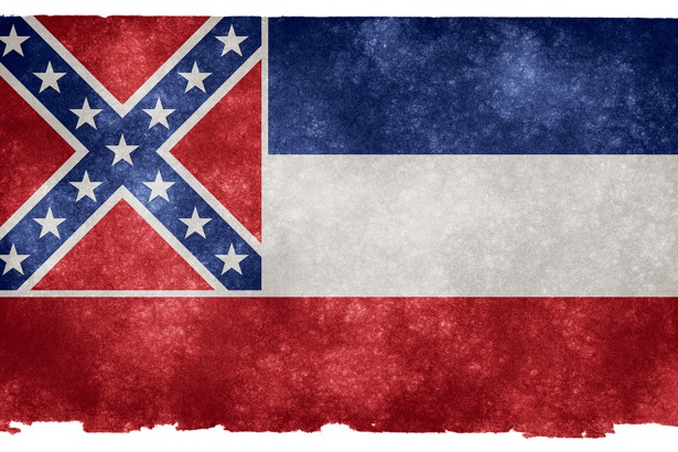what should happen to mississippis state flag the atlantic