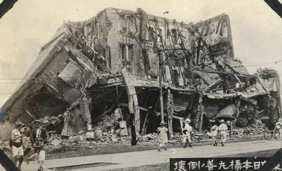 the great kanto earthquake