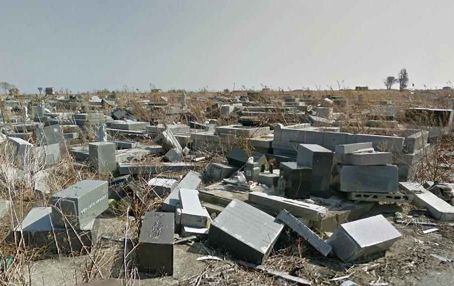 Google Maps a Japanese Nuclear Ghost Town The Atlantic